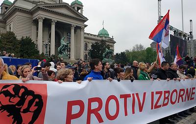 Антиправительственная акция протеста стартовала в Белграде