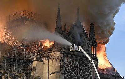 AFP: в cоборе Парижской Богоматери произошел пожар