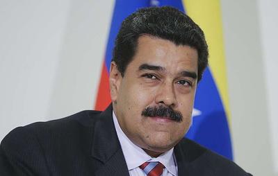 Мадуро назвал противозаконными санкции США в отношении ЦБ Венесуэлы