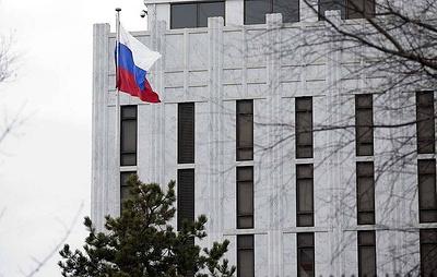 Посольство РФ в США подготовило доклад о приписываемом вмешательстве в выборы 2016 года