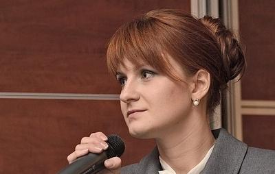 Защита Бутиной просит суд США исключить из дела экспертную оценку экс-сотрудника ФБР