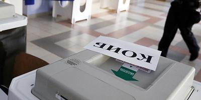 В России введут электронное голосование и цифровые участки. Что это такое?