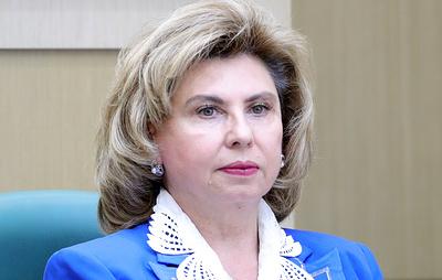 Москалькова просит генпрокурора США передать Ярошенко в Россию