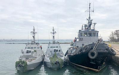 Трибунал по морскому праву постановил, что РФ должна освободить украинских моряков
