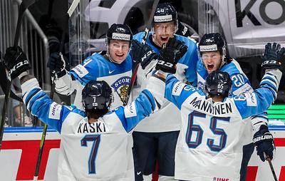 Сборная Финляндии по хоккею победила канадцев и выиграла золото ЧМ