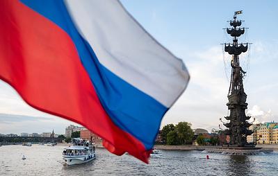 ВЦИОМ: 72% россиян положительно оценивают место России на мировой арене