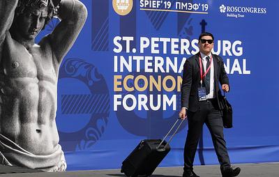 Петербургский международный экономический форум. Организаторы и партнеры