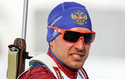 Тренер Гараничева назвал ложью сообщение об отказе биатлониста подписывать контракт с СБР