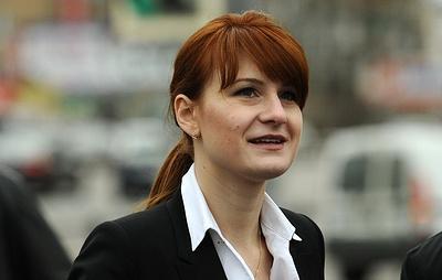 Бутину в апелляционном суде будет представлять бесплатный общественный адвокат