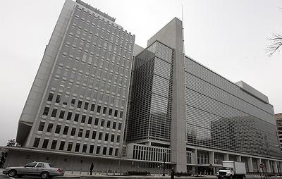 Всемирный Банк заявил об относительной стабильности банковского сектора России