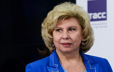 Москалькова сообщила о сохранении тенденции снижения реальных доходов россиян
