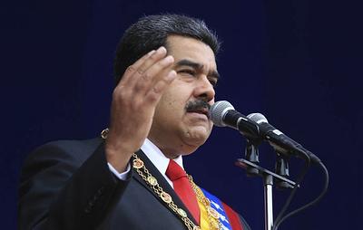 AP: в ЕС обсуждают возможность введения санкций против Мадуро