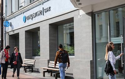 """Банк """"Открытие"""" опроверг информацию о принудительном сборе биометрии своих клиентов"""