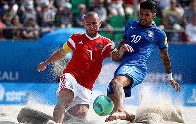 Сборная России по пляжному футболу потеряла шансы на медали Европейских игр