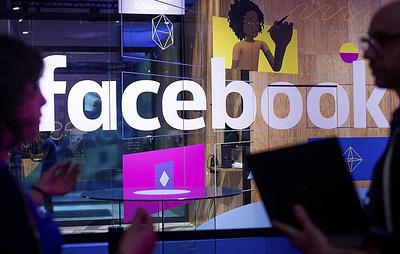 WSJ: в США регулятор утвердил договоренность о взыскании с Facebook $5 млрд
