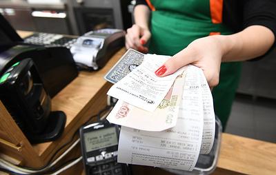 Эксперты: ретейл опасается роста очередей в магазинах из-за снятия наличных на кассах
