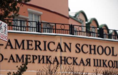 NYT: Россия не дала визы 30 учителям Англо-американской школы в Москве