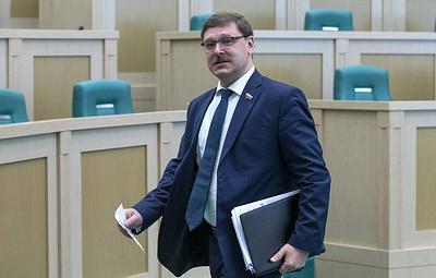 Косачев: назначение фон дер Ляйен на пост главы ЕК не принесет значимых изменений для РФ