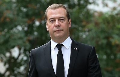 Медведев высоко оценил действия экипажа, совершившего аварийную посадку под Жуковским