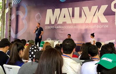 """Около тысячи человек стали участниками первой смены форума """"Машук-2019"""" в Пятигорске"""