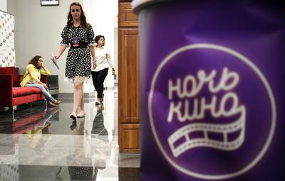 """Организаторы акции """"Ночь кино"""" в Свердловской области ожидают более 35 тыс. гостей"""