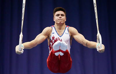 Никита Нагорный стал победителем Кубка России по спортивной гимнастике в многоборье