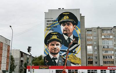 На доме в Югре появилось граффити в честь пилотов аварийно севшего А321 в Подмосковье