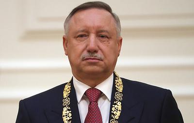 Беглов вступил в должность губернатора Санкт-Петербурга
