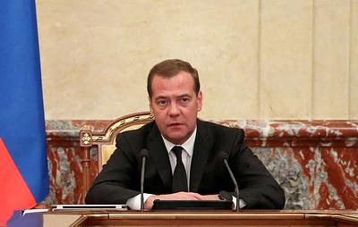 Медведев сообщил, что МРОТ в 2020 году увеличится на 850 рублей