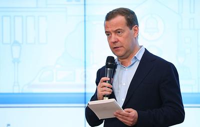 """Медведев участвует в форуме """"Среда для жизни"""". Видеотрансляция"""