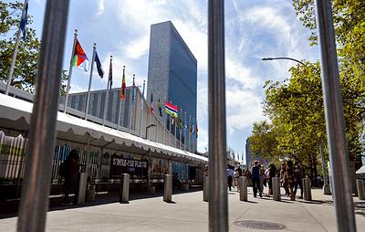 Делегация США не планирует встреч с иранцами на полях 74-й сессии ГА ООН