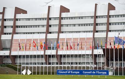Глава делегации Украины в ПАСЕ подтвердила отказ от участия в осенней сессии