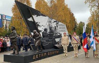 Памятник детям войны открылся в Архангельске