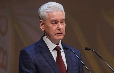 Собянин вручил награды лучшим учителям Москвы