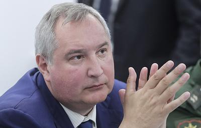 Рогозин назвал стереотипом мнение о высоком уровне аварийности космической техники РФ
