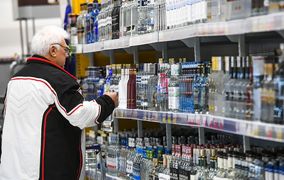 Минимальные цены на водку с 2020 года могут вырасти до 230 рублей за 0,5 л