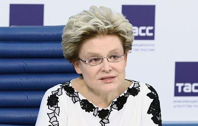 Елену Малышеву госпитализировали с гипертоническим кризом