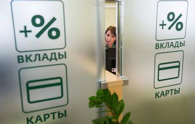 Опрос: почти 70% россиян не делают сбережений