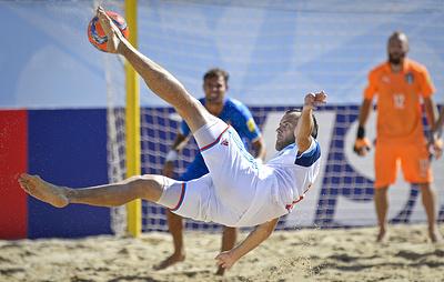 Чемпионат мира по пляжному футболу 2021 года пройдет в России