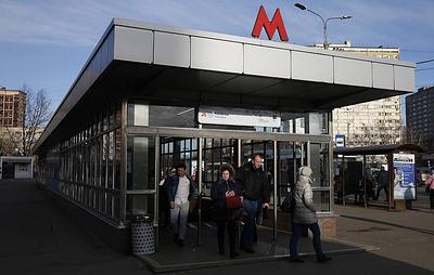 Каховская линия метро Москвы навсегда прекратила работу