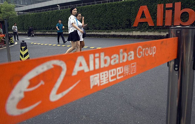 СМИ: Alibaba в день распродаж заработала рекордные $38,4 млрд