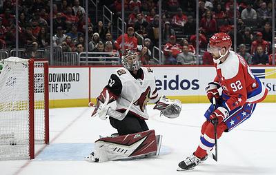 """Две шайбы Кузнецова не спасли """"Вашингтон"""" от проигрыша """"Аризоне"""" в матче НХЛ"""