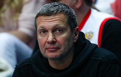 Служба безопасности Украины открыла уголовные дела против Владимира Соловьева