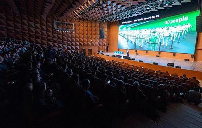 ФРИИ проведет масштабную конференцию о выходе IT-компаний на международный рынок