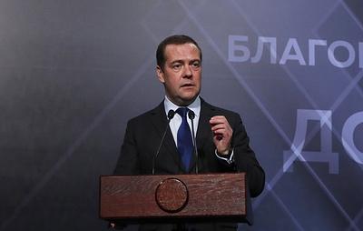 Медведев уверен, что в перспективе Россия сможет отказаться от пластиковой тары