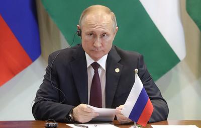 Путин назвал БРИКС фактором стабильности в мировой политике и экономике