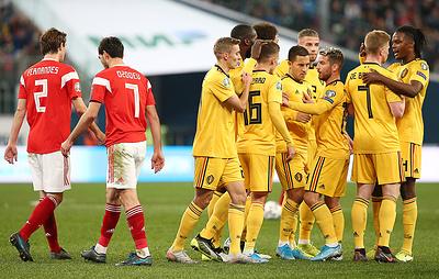 Сборная России крупно проиграла команде Бельгии в матче отборочного турнира ЧЕ-2020
