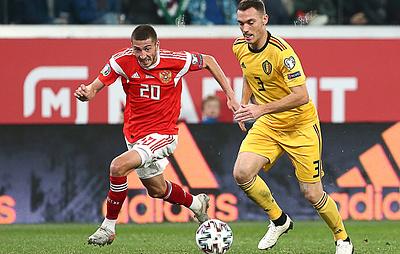Урок перед Евро. Сборная России разгромно проиграла бельгийцам в отборе на ЧЕ-2020