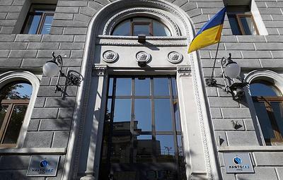 Киев намерен добиваться $11,8 млрд компенсации при прекращении транзита из России