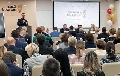 """В Кирове открылся центр поддержки предпринимателей """"Мой бизнес"""""""